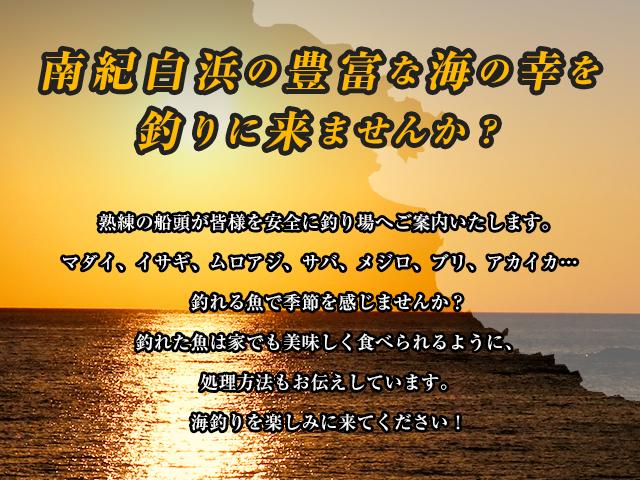 second_main_bg